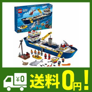 レゴ(LEGO) シティ 海の探検隊 海底探査船 60266