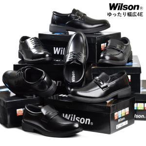 ビジネスシューズ メンズ 軽量 軽い 幅広 広い 4E 革靴 メンズ 紳士靴 ストレートチップ ロー...