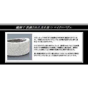 ブライダル ブレスレット ダイヤモンド マイクロパヴェ マライア キャリー コレクション|celeb-cz-jewelry|09