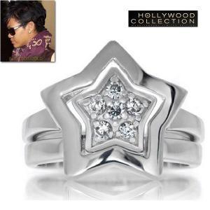 リング 星 スター パヴェ セットリング リアーナ コレクション|celeb-cz-jewelry