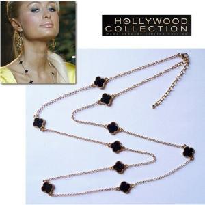 ネックレス ロング 四つ葉 クローバー ゴールド ブラッククローバー パリス ヒルトン コレクション|celeb-cz-jewelry