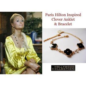 ブレスレット アンクレット 四つ葉 クローバー 幸運  18金  ブラック & ホワイト パリス ヒルトン コレクション|celeb-cz-jewelry|02