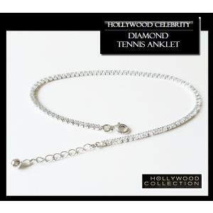 アンクレット レディース ダイヤモンド テニスアンクレット ジェニファー ロペス コレクション|celeb-cz-jewelry|03
