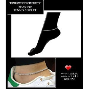 アンクレット レディース ダイヤモンド テニスアンクレット ジェニファー ロペス コレクション|celeb-cz-jewelry|06