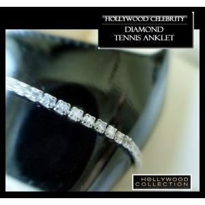 アンクレット レディース ダイヤモンド テニスアンクレット ジェニファー ロペス コレクション|celeb-cz-jewelry|08