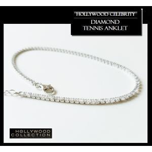 アンクレット レディース ダイヤモンド テニスアンクレット ジェニファー ロペス コレクション|celeb-cz-jewelry|09