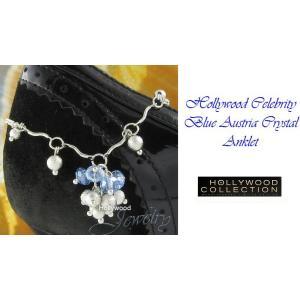 アンクレット レディース ブルー オーストリア クリスタル ハリウッド セレブ コレクション celeb-cz-jewelry 02