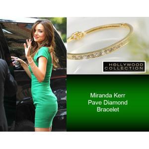 バングル ブレスレット 18金 ゴールド パヴェ ダイヤモンド ミランダ カー コレクション celeb-cz-jewelry 04