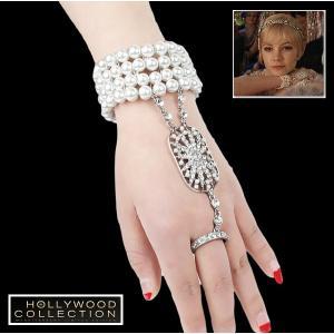パール ブライダル ブレスレット リング セット シルバー アールデコ 映画「華麗なるギャツビー」 キャリー マリガン コレクション|celeb-cz-jewelry