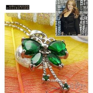 ネックレス 蝶々 エメラルド グリーン バタフライ マライアキャリー コレクション|celeb-cz-jewelry