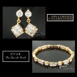ブレスレット セット ピアス ダイヤモンド 18金 揺れるピアス ハリウッドセレブ コレクション|celeb-cz-jewelry
