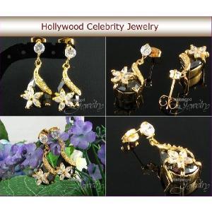 ピアス 揺れるフラワー 花 ブラック クリスタル 18金 アヴリル ラヴィーン コレクション celeb-cz-jewelry 05