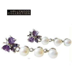 淡水パール ピアス  揺れる 蝶々 アメジスト パープル サラ ハ−ディング コレクション|celeb-cz-jewelry