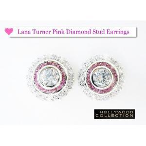 ピアス ピンクダイヤモンド レトロ アールデコ ラナ ターナー コレクション|celeb-cz-jewelry|03