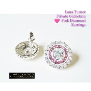 ピアス ピンクダイヤモンド レトロ アールデコ ラナ ターナー コレクション|celeb-cz-jewelry|05