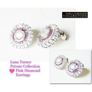 ピアス ピンクダイヤモンド レトロ アールデコ ラナ ターナー コレクション|celeb-cz-jewelry|08
