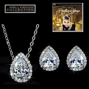 ネックレス ピアス ダイヤモンド ティアドロップ ネックレス ピアス セット 「ティファニーで朝食を」オードリー ヘップバーン コレクション|celeb-cz-jewelry