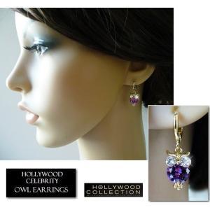 ピアス フクロウ アメジスト パープル 18金 ゴールド 揺れる テイラー スウィフト コレクション|celeb-cz-jewelry|04