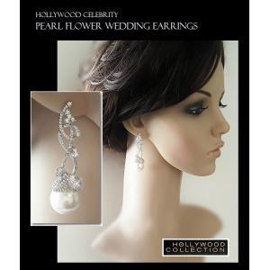 パールピアス 真珠 揺れる 大粒 15mm 結婚式 パーティ レトロ アールデコ ビヨンセ コレクション|celeb-cz-jewelry|04