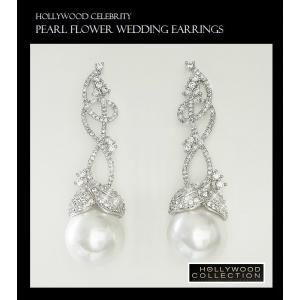 パールピアス 真珠 揺れる 大粒 15mm 結婚式 パーティ レトロ アールデコ ビヨンセ コレクション|celeb-cz-jewelry|05