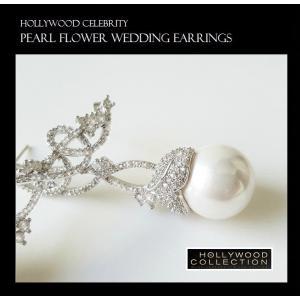 パールピアス 真珠 揺れる 大粒 15mm 結婚式 パーティ レトロ アールデコ ビヨンセ コレクション|celeb-cz-jewelry|09