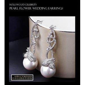 パールピアス 真珠 揺れる 大粒 15mm 結婚式 パーティ レトロ アールデコ ビヨンセ コレクション|celeb-cz-jewelry|10