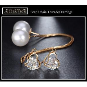チェーン ピアス パール ハート アメリカンピアス ロング エマワトソンコレクション|celeb-cz-jewelry|02