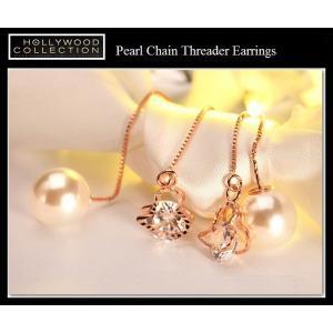チェーン ピアス パール ハート アメリカンピアス ロング エマワトソンコレクション|celeb-cz-jewelry|05