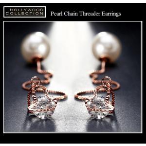 チェーン ピアス パール ハート アメリカンピアス ロング エマワトソンコレクション|celeb-cz-jewelry|06