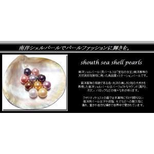 ピアス パール グレー 黒真珠 大粒 南洋 シェルパール 10mm径 ブラックパール 「ティファニーで朝食を」 オードリー ヘップバーン コレクション|celeb-cz-jewelry|09