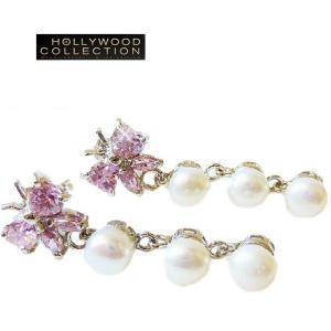 淡水パールピアス 蝶々 揺れるピアス ピンク ダイヤモンド サラ ハ−ディング コレクション|celeb-cz-jewelry