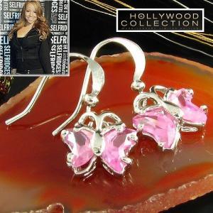 蝶々 ピアス ピンク ダイヤモンド バタフライ 揺れる マライア キャリー コレクション|celeb-cz-jewelry