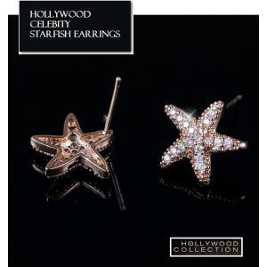 ピアス スターフィッシュ  ( ヒトデ)  パヴェ ピアス ピンクゴールド リンジー ローハン コレクション|celeb-cz-jewelry|05