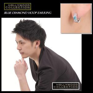 メンズ ピアス フープ ブルーダイヤモンド 18金ホワイトゴールド 片耳 18KWGP 12mm径 マイケル ジョーダン コレクション|celeb-cz-jewelry|05