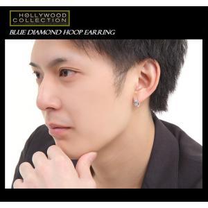 メンズ ピアス フープ ブルーダイヤモンド 18金ホワイトゴールド 片耳 18KWGP 12mm径 マイケル ジョーダン コレクション|celeb-cz-jewelry|06
