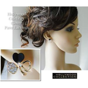 ピアス クローバー  パヴェ 14金 ゴールド ピアス|パリスヒルトン コレクション|celeb-cz-jewelry|05