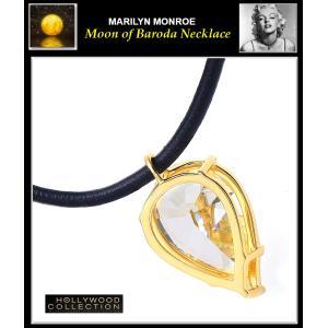 伝説の「バローダの月」ネックレス マリリン モンロー ブライダル 記念日 パーティ イエローダイヤモンド ティアドロップ チョーカー|celeb-cz-jewelry|05
