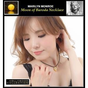 伝説の「バローダの月」ネックレス マリリン モンロー ブライダル 記念日 パーティ イエローダイヤモンド ティアドロップ チョーカー|celeb-cz-jewelry|07