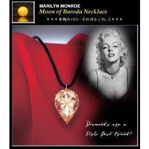 伝説の「バローダの月」ネックレス マリリン モンロー ブライダル 記念日 パーティ イエローダイヤモンド ティアドロップ チョーカー|celeb-cz-jewelry|08
