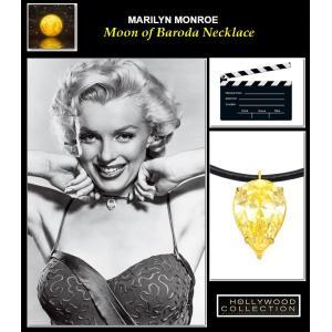 伝説の「バローダの月」ネックレス マリリン モンロー ブライダル 記念日 パーティ イエローダイヤモンド ティアドロップ チョーカー|celeb-cz-jewelry|09