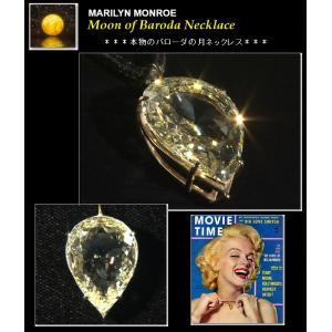 伝説の「バローダの月」ネックレス マリリン モンロー ブライダル 記念日 パーティ イエローダイヤモンド ティアドロップ チョーカー|celeb-cz-jewelry|10