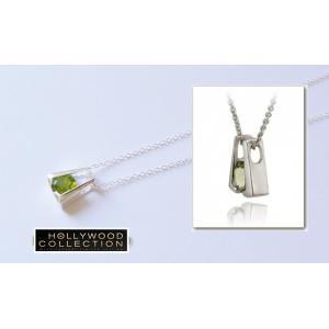 ネックレス 天然 ペリドット 馬蹄 幸運 ブレイク ライブリー コレクション celeb-cz-jewelry 05