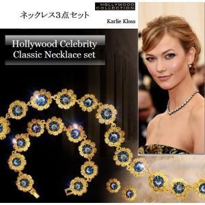 ネックレス 3点セット ブライダル ミッドナイトブルー ゴールド クラシック カーリー クロス コレクション|celeb-cz-jewelry
