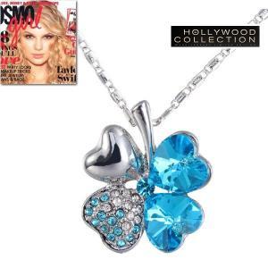 ネックレス アクアマリン ブルー 四つ葉のクローバー 幸運 テイラー スウィフト コレクション|celeb-cz-jewelry