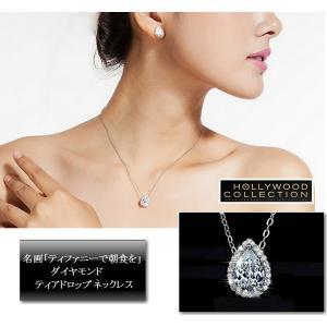 ネックレス ダイヤモンド ティアドロップ ネックレス|「ティファニーで朝食を」オードリー ヘップバーン コレクション|celeb-cz-jewelry|04
