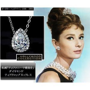 ネックレス ダイヤモンド ティアドロップ ネックレス|「ティファニーで朝食を」オードリー ヘップバーン コレクション|celeb-cz-jewelry|05