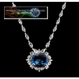 ホープダイヤモンド ネックレス 16キャラット ブルーダイヤモンド CZ ヘリテージ コレクション【意匠権登録商品】|celeb-cz-jewelry