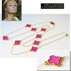 ネックレス ロング 四つ葉 クローバー ピンク 14K ゴールドフィルド パリス ヒルトン コレクション|celeb-cz-jewelry