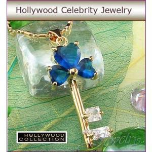 ネックレス サファイア ブルー 18金 ハートキー ネックレス|ハリウッド セレブ コレクション|celeb-cz-jewelry