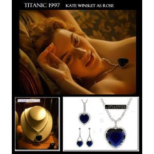 ネックレス タイタニック 碧洋のハート ネックレス|ハート・オブ・オーシャン 5キャラット ネックレス|celeb-cz-jewelry|05